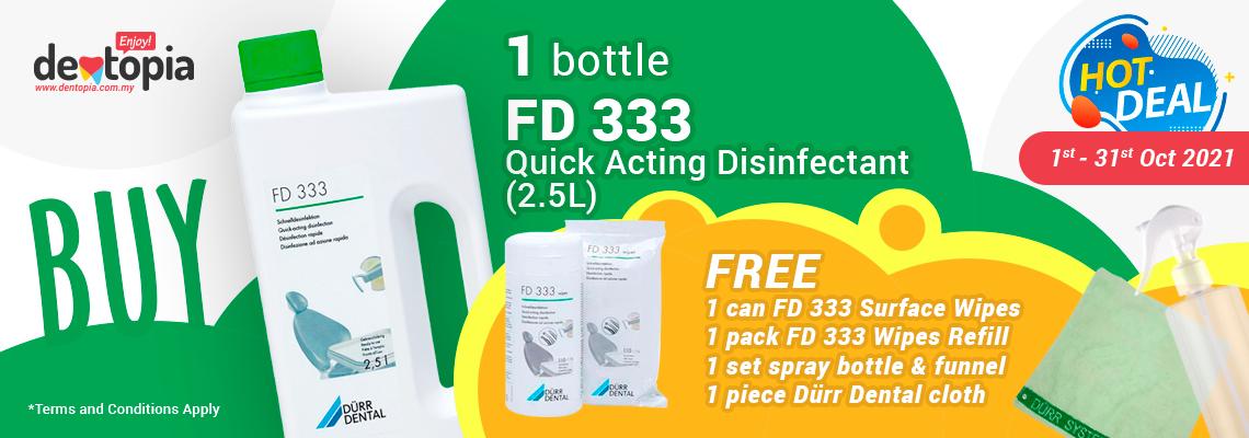Duerr Dental FD333